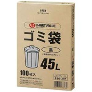 掃除用具 関連 ジョインテックス ゴミ袋LDD黒45L 100枚*5箱 N138J-45P