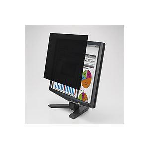 パソコン・周辺機器 覗き見防止3Hフィルター W475mm×H267mm 21.5インチワイド