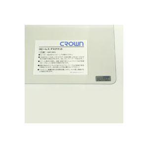 文具・オフィス用品 クラウン コピーレス シングル CR-CS127-T 1枚
