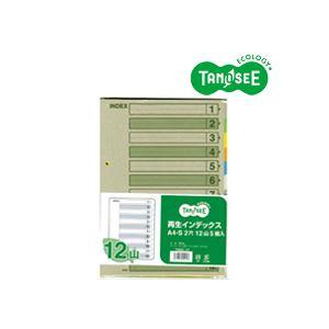 文房具・事務用品 手帳・ノート ノート 関連 (まとめ)TANOSEE 再生インデックス A4タテ 2穴 12山 5組入×20パック