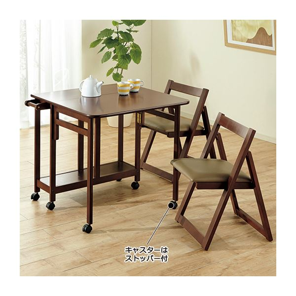 インテリア・寝具・収納 イス・チェア 関連 椅子が片付く バタフライ3点セット