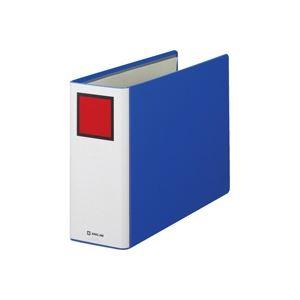 ファイル・バインダー クリアケース・クリアファイル 関連 便利 日用品 (まとめ買い)スーパードッチファイル 1488 A4E 80mm 青 【×5セット】