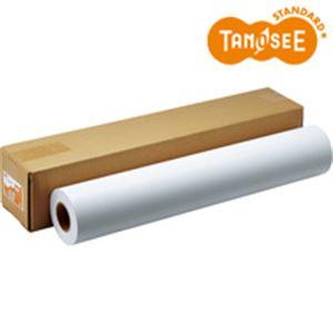 パソコン PCサプライ・消耗品 コピー用紙・印刷用紙 コピー用紙 関連 TANOSEE インクジェット用フォト半光沢紙(RCベース) 24インチロール 610mm×30.5m 2インチ紙管