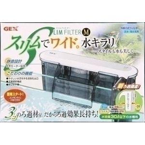 生活日用品 雑貨 スリムフィルター M (水槽用フィルター) 【ペット用品】