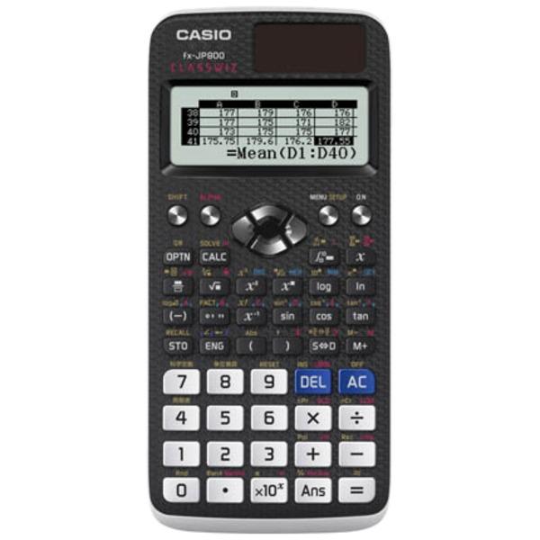 生活用品・インテリア・雑貨 カシオ計算機 関数電卓 FX-JP900-N