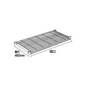 スライディングシェルフ(W1200×D450mm)クローム