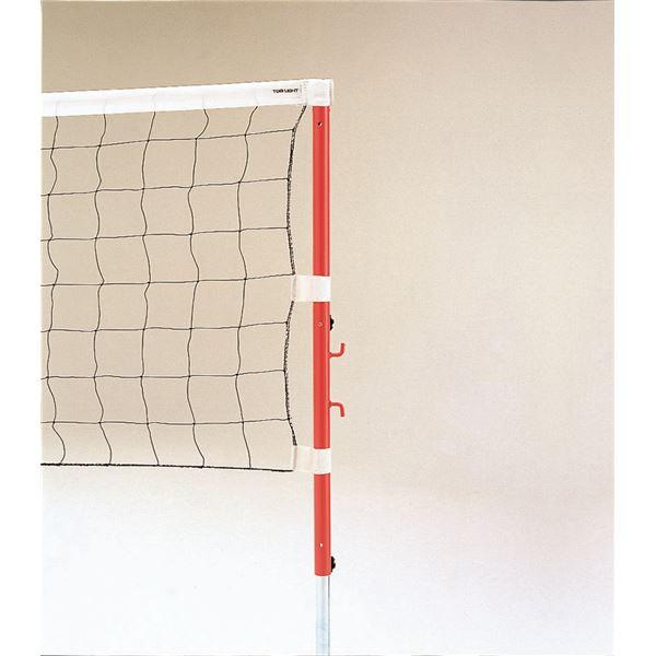 スポーツ・アウトドア バレーボール 関連 生活日用品 雑貨 ソフトバレーボールネット B6945