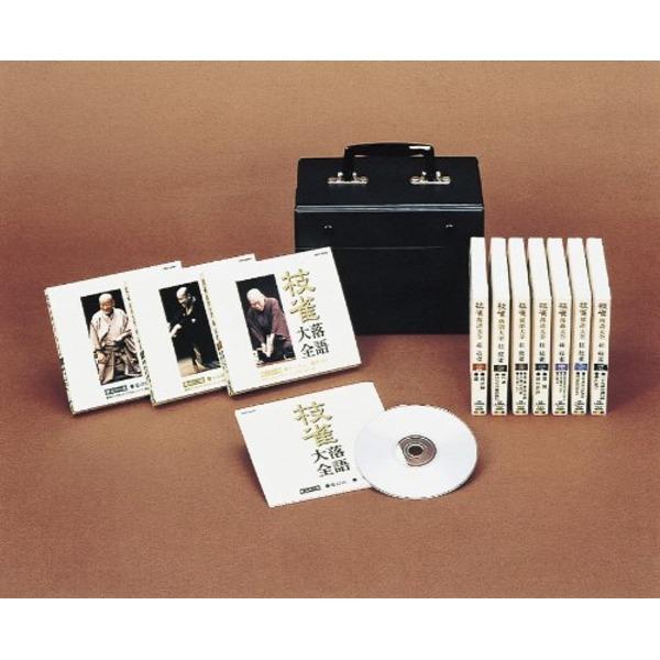音楽・楽器 枝雀落語大全第一期(CD) CD10枚組