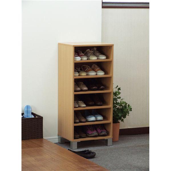 オープン シューズボックス(靴箱)幅45 ナチュラル 26089 【組立】