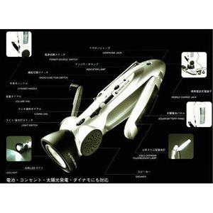 【3個セット】生活家電 スターリング ターボ 6000 手回しラジオライト