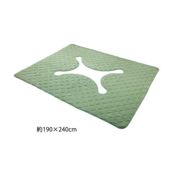 洗えるキルトタイプ掘炬燵(ごたつ)ラグマット 【3: 約190cm×290cm】 長方形 グリーン(緑)