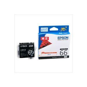 パソコン・周辺機器 (まとめ買い)エプソン EPSON インクカートリッジ ICBK66 フォトブラック 【×4セット】