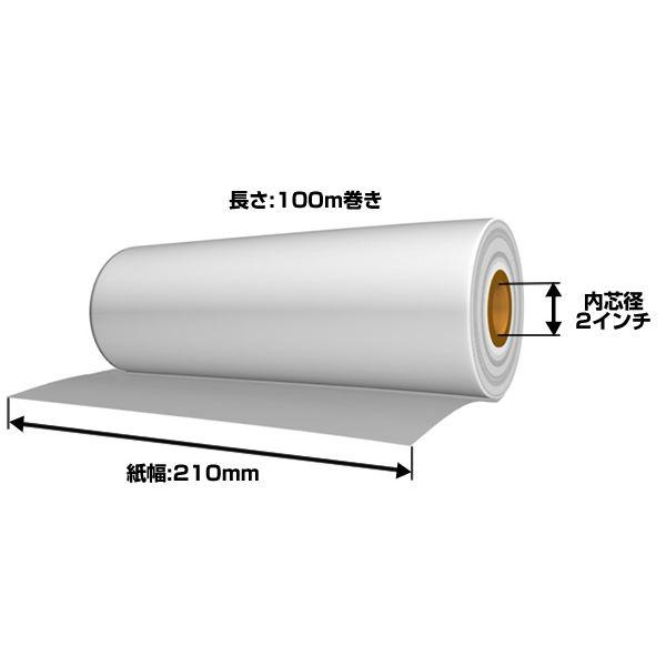 パソコン・周辺機器 オフィス機器 レジスター 関連 【FAX用感熱ロール紙】210mm×2インチ×100m (6巻入り)