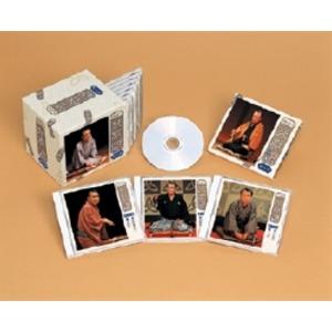 音楽・楽器 特選 米朝落語全集 第四集(CD) CD10枚組