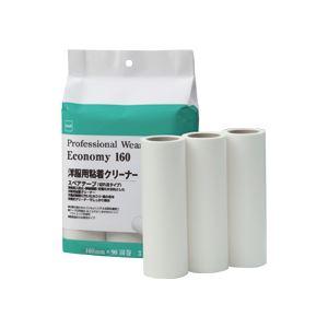 生活日用品 雑貨 (まとめ買い)プロフェッショナルウェアクリーナースペアテープエコノミー160 3巻入×20パック