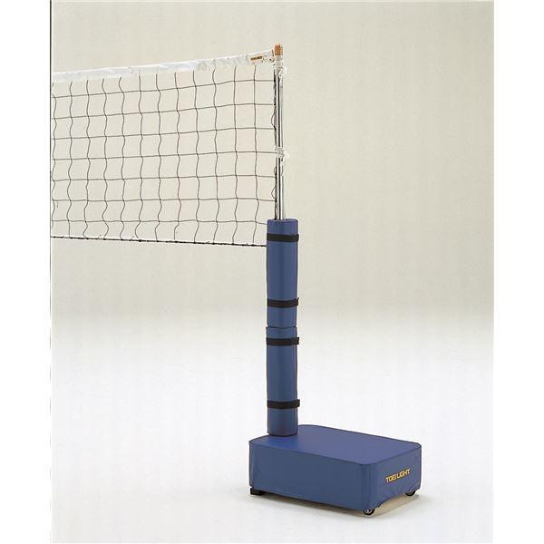スポーツ用品・スポーツウェア 便利 日用品 ソフトバレーボールネット B5955