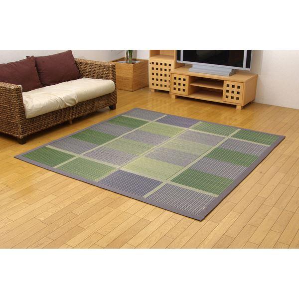 生活用品・インテリア・雑貨 純国産 い草ラグカーペット 『FUBUKI』 グリーン 約191×191cm