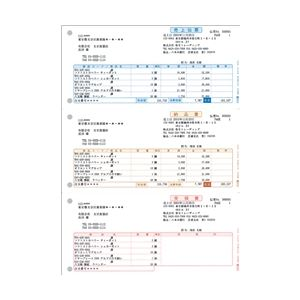 AV・デジモノ 売上伝票
