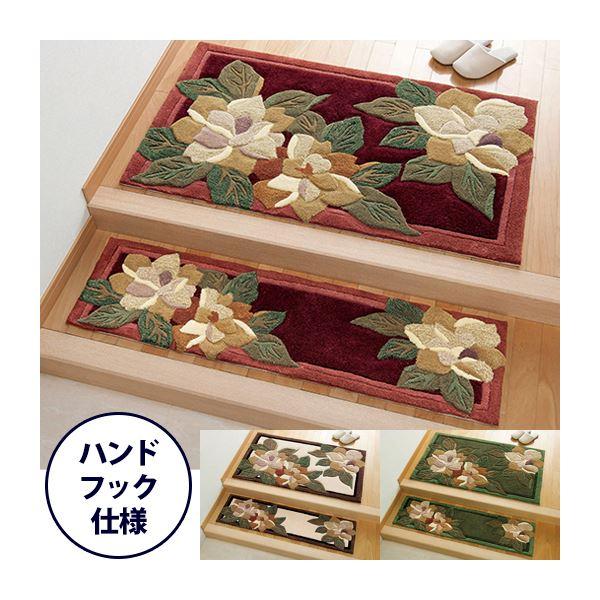 インテリア・家具 ロイヤルフック玄関マット 屋内用 5: かまち用(小)約85×30cm ベージュ