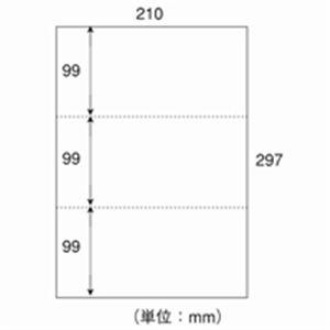プリンター 日本紙通商 カット紙 A4-3 3分割無穴 A4 500枚×5冊
