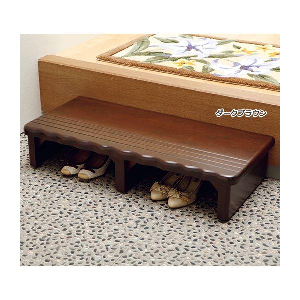 収納家具 玄関収納 下駄箱・シューズボックス 関連 天然木和風玄関台 ダークブラウン 4: 幅120cm
