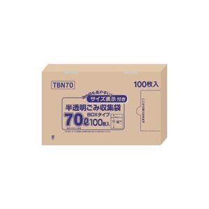 生活用品・インテリア・雑貨 (まとめ)容量表示入りポリ袋 70L 100枚入×4箱