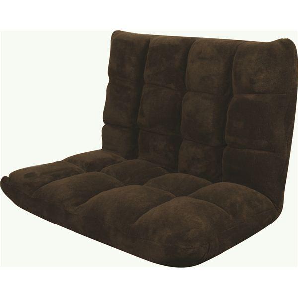 インテリア・寝具・収納 イス・チェア 座椅子 関連 もこもこワイドリクライナー FKC-005BR