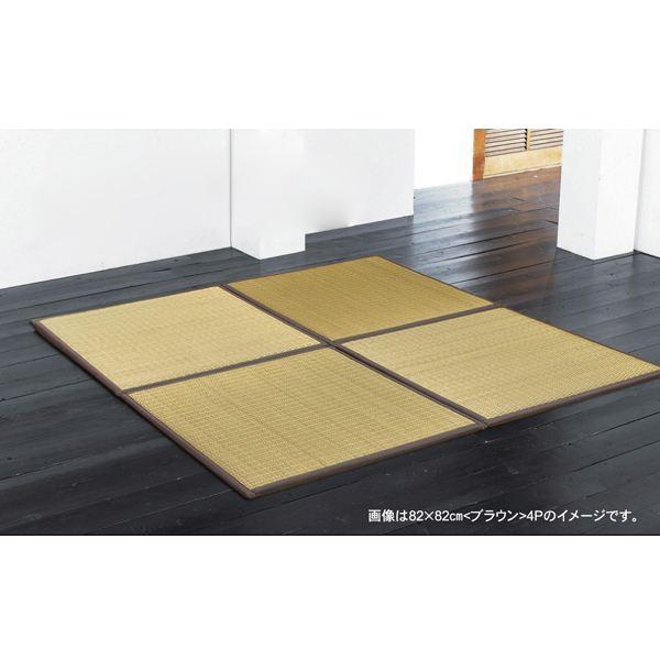 インテリア・家具 純国産(日本製) ユニット畳 『ふっくらピコ』 ブラウン 82×82×2.2cm(4枚1セット)(中材:ウレタンチップ+硬綿)