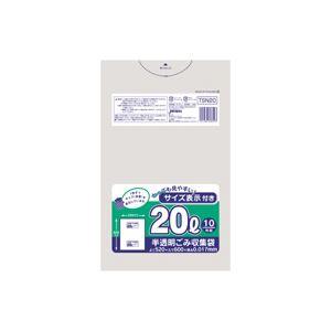 (まとめ)容量表示入りポリ袋 20L 10枚入×60パック