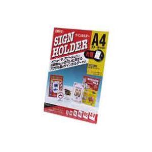 文房具・事務用品 関連 (まとめ買い)クルーズ サインホルダー片面用A4縦 CR47401 【×10セット】