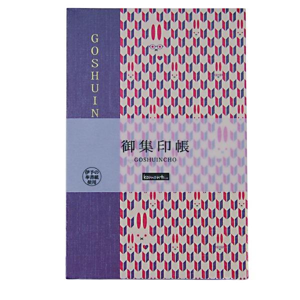 占い・開運・風水・パワーストーン 関連 komon+ 集印帳【5冊セット】 うさぎ