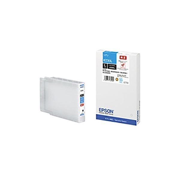 パソコン・周辺機器 PCサプライ・消耗品 インクカートリッジ 関連 【純正品】 EPSON(エプソン) ICC93L シアンインクカートリッジL