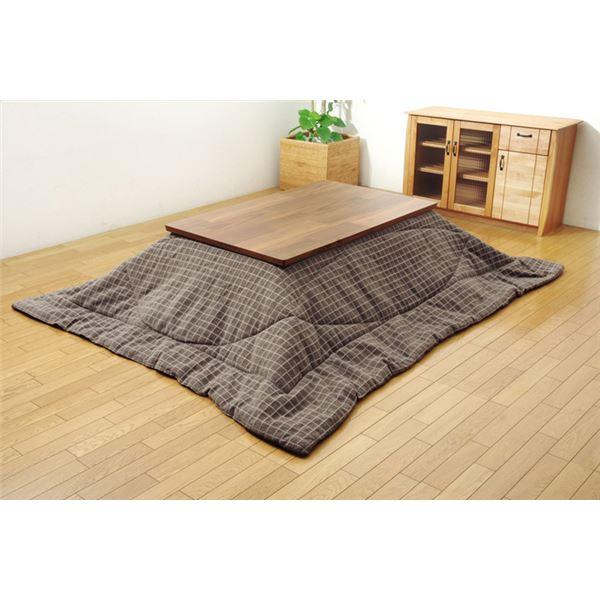 シンプル こたつ布団 長方形大 掛け単品 『バティス』 ブラウン 約205×285cm