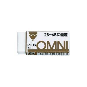 (業務用300セット) プラス 消ゴムオムニ 2B-6B ER100MD 【×300セット】
