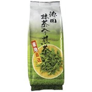 お茶・紅茶 (業務用20セット) 大井川茶園 徳用抹茶入り煎茶 1kg/1袋 【×20セット】