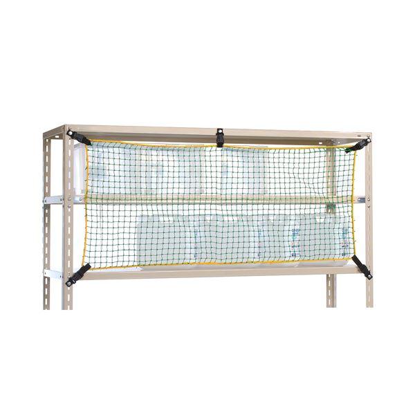 日用品・生活雑貨 関連 棚ネット TN-1800 グリーン W1800用