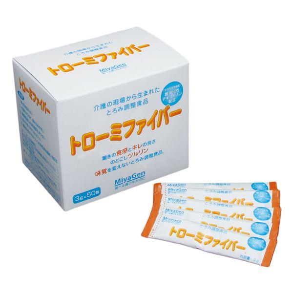 健康器具 (まとめ)宮源 とろみ調整 トローミファイバー(2)500g【×3セット】