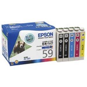 AV・デジモノ (業務用5セット) EPSON(エプソン) インクカートリッジ IC5CL59 5本 【×5セット】