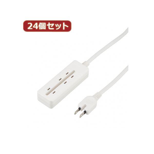 生活 雑貨 通販 YAZAWA 24個セット トラッキング火災予防タップ3個口2mホワイト Y02P302WHX24