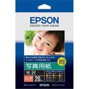 パソコン・周辺機器 (業務用60セット) エプソン EPSON 写真用紙 光沢 K2L20PSKR 2L判 20枚 【×60セット】