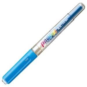 生活用品・インテリア・雑貨 (業務用200セット) 三菱鉛筆 プロパス PUS155.48 空色 【×200セット】