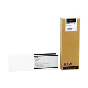 パソコン・周辺機器 関連 家電関連商品 エプソン インクカートリッジ フォトブラック 700ml (PX-H10000/H8000用) ICBK58