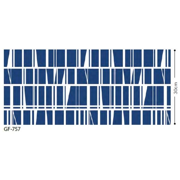インテリア・家具 関連商品 ガラスフィルム 飛散防止 CORONNA GF-757 92cm巾 7m巻