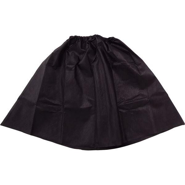 生活日用品 雑貨 (まとめ買い)衣装ベース マント・スカート 黒 【×15セット】
