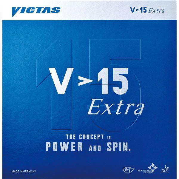 卓球ラケット用ラバー 関連商品 ヤマト卓球 VICTAS(ヴィクタス) 裏ソフトラバー V>15 エキストラ 020461 ブラック MAX