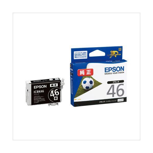 AV・デジモノ (業務用セット) エプソン EPSON インクジェットカートリッジ ICBK46 ブラック 1個入 【×3セット】