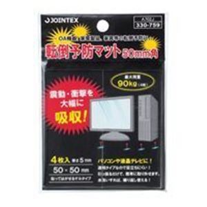 パソコン・周辺機器 関連 (業務用20セット) ジョインテックス 転倒予防マット 50*50mm 4枚 A702J 【×20セット】