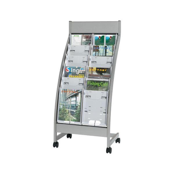 インテリア・寝具・収納 オフィス家具 関連 パンフレットスタンド PSL-C206-W 2列6段