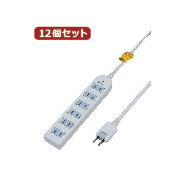 【洗顔用泡立てネット 付き】 生活 雑貨 通販 YAZAWA 12個セット 雷ガード付延長コード・タップ6個口 Y02KS605WHX12