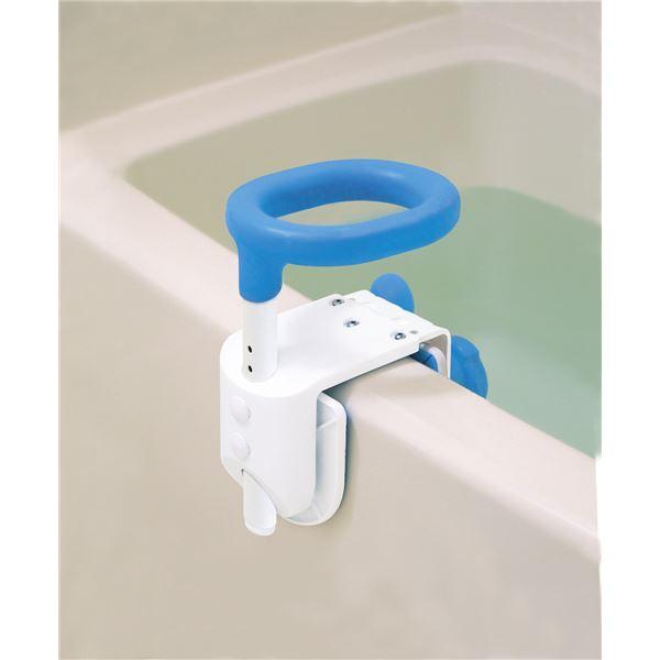 バス用品・入浴剤 幸和製作所 浴槽手すり テイコブコンパクト浴槽手すり YT01